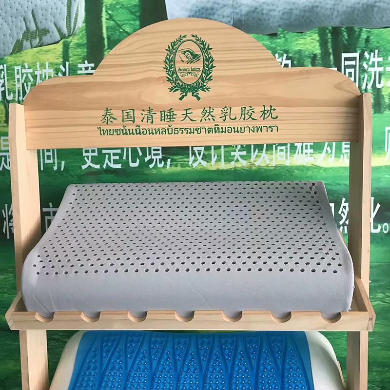 竹炭泰国原装进口护颈椎枕乳胶枕头(用1元券)