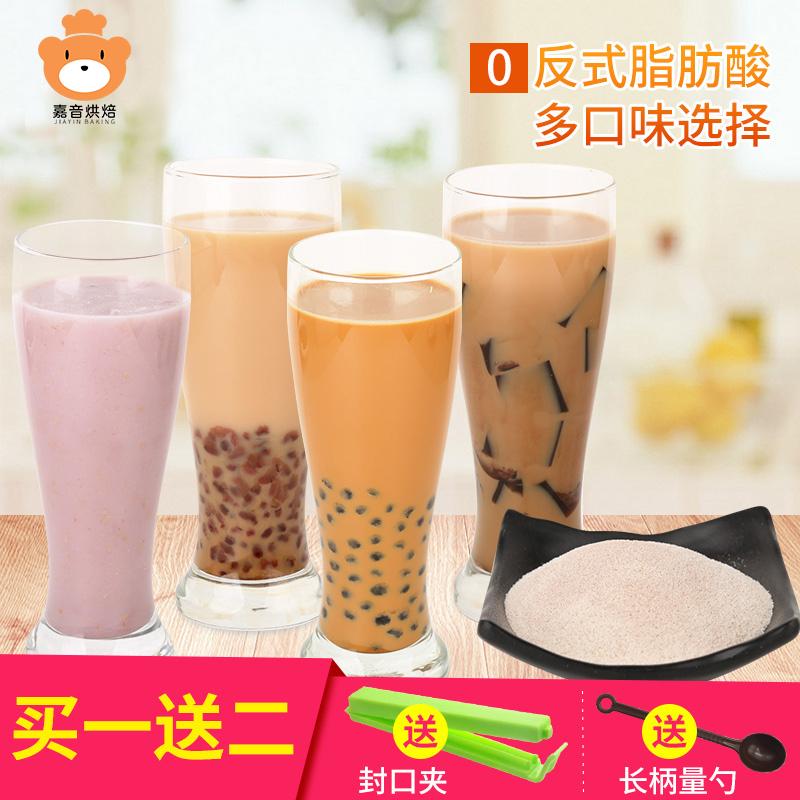 阿萨姆奶茶原味速溶珍珠奶茶粉家用500g奶茶店配料原料袋装商用,可领取1元天猫优惠券