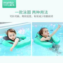 Manbao Inflatable Baby Swimming Ring Children Arm Ring Babies Arm Ring Axillary New born 0-6 years old Sitting Ring Adjustable