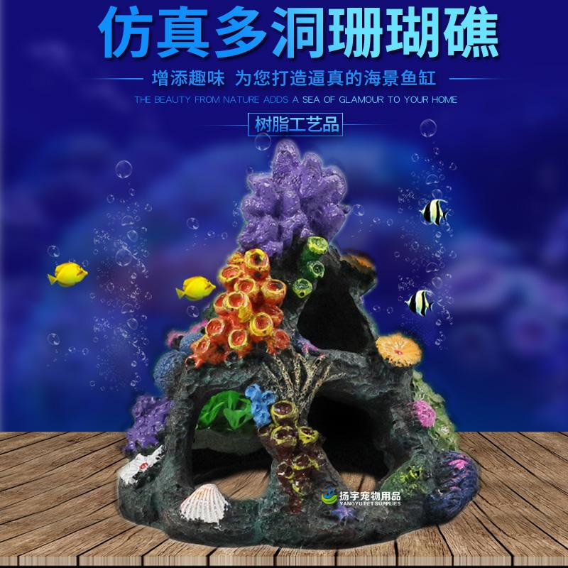 Наполнение для аквариума Артикул 570746238641