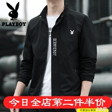 Playboy jacket men's Korean fashion baseball uniform 2019 new spring and autumn dress handsome men's jacket