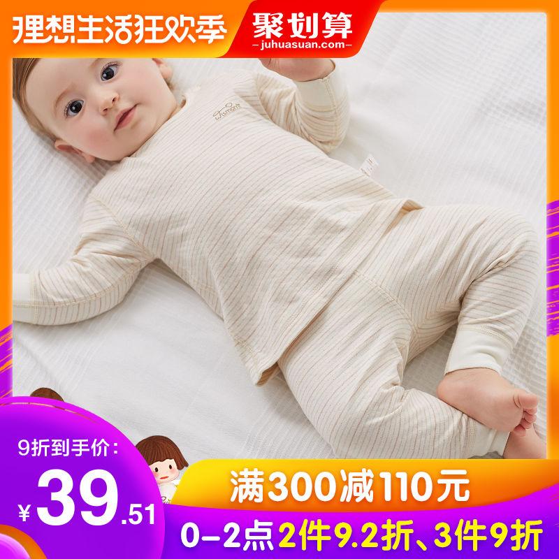 婴儿保暖内衣纯棉套装春秋冬装宝宝秋衣裤0-1-2岁3新生儿童睡衣服