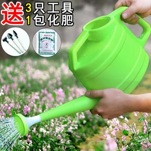 加厚洒水壶大浇花喷壶塑料浇水壶长嘴花洒壶园艺浇花壶家用淋水壶