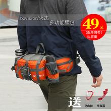 火杰户外腰包多功能旅行装备男女款登山运动旅游水壶骑行背包防水