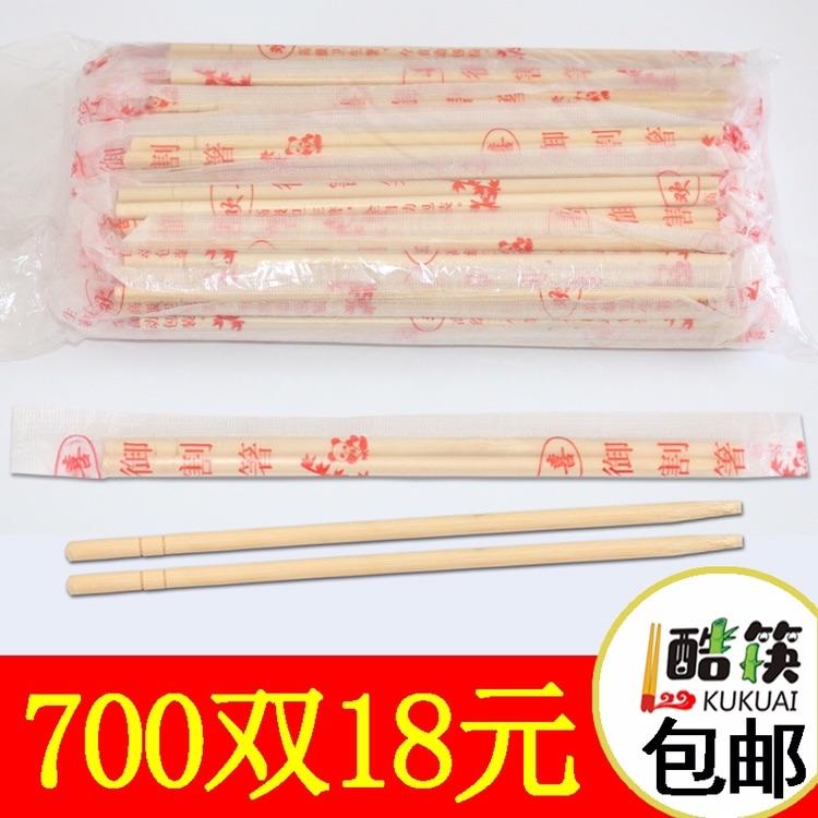 一次性筷子饭店专用便宜商用2000竹筷餐具快餐筷子外卖卫生筷包邮