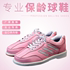 (Domestic free shipping) Xinrui Bowling New product export to domestic sales women's bowling shoes J-31