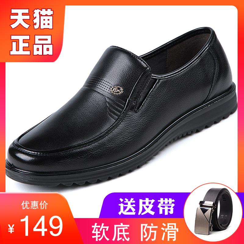 爸爸鞋子40男士50休闲60岁春天中年人真皮老人软底皮鞋中老年男鞋