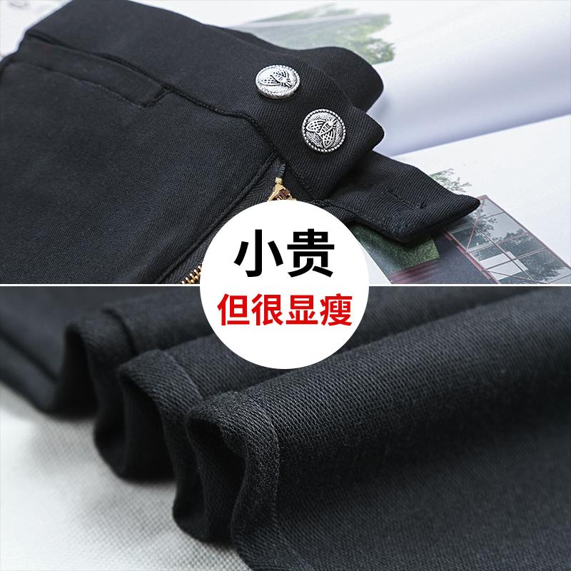小猫魔术黑色外穿春秋冬加绒打底裤