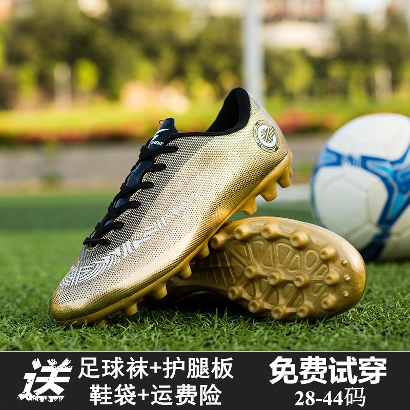 足球鞋男碎钉C罗CR7训练鞋女子TF短钉AG长钉学生刺客足球鞋儿童