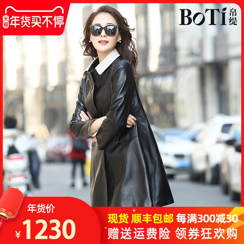 Silky 2020 new sheep skin fashion casual leather leather women's mid-length down jacket trench coat jacket detachable collar