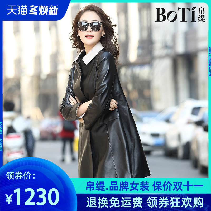 Silky 2020 new sheep skin fashion casual leather leather women mid-length down trench coat jacket detachable collar
