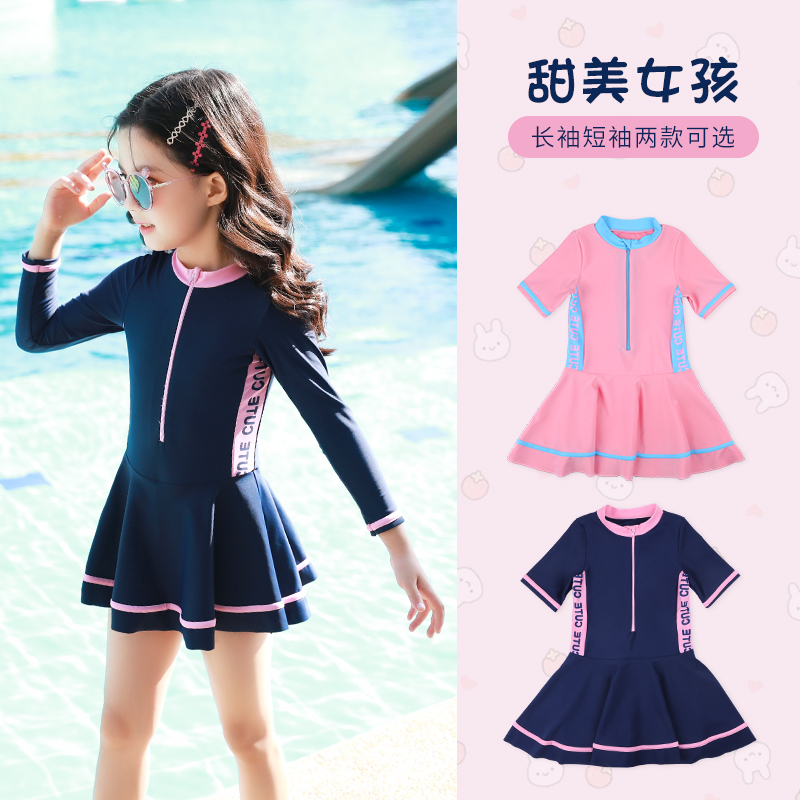 Children's swimwear girl's long sleeve sun protection one-piece girl middle and big children's South Korean princess skirt cute foreign style swimwear