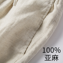 Flax trousers men's loose cotton flax men's casual trousers men's summer straight linen men's trousers summer pants flax beach trousers