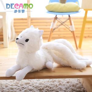 毛绒玩具九尾狐公仔玩偶可爱白狐狸布娃娃儿童生日礼物送女孩