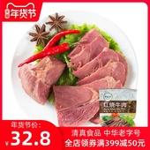 月盛斋红烧牛肉200g 北京特产拌面 真空酱卤味牛肉熟食清真袋装