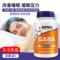 美国进口Now诺奥甜睡GABA氨基丁酸片750mg100粒自然醒助睡眠安神