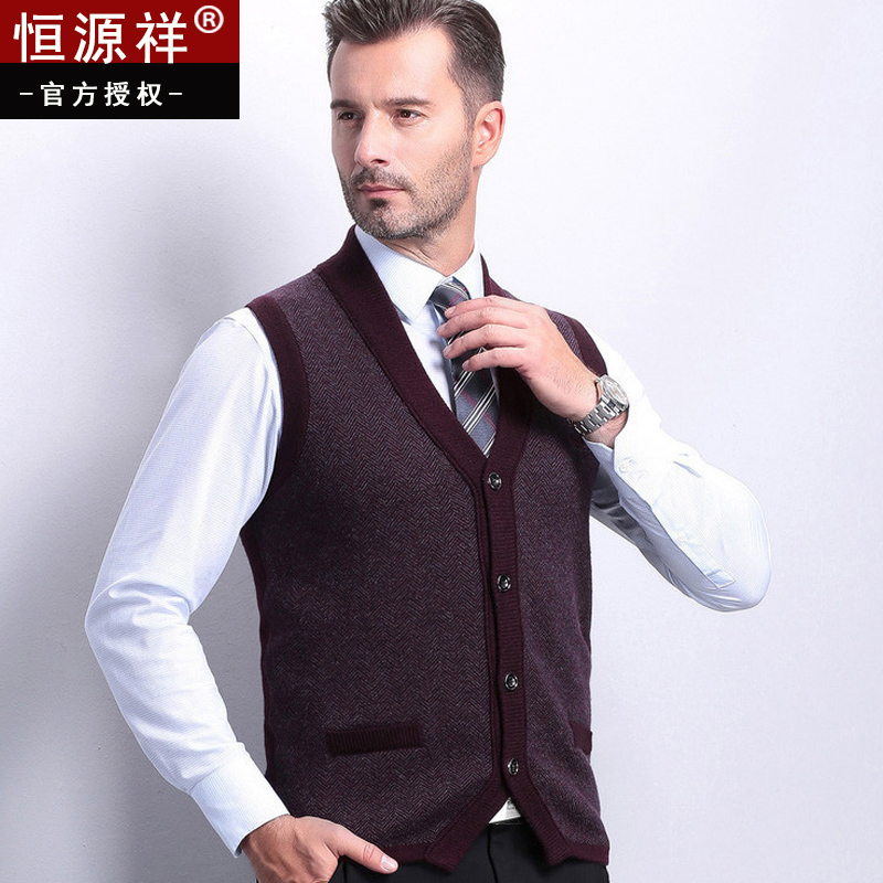Hengyuanxiang cardigan vest mens V-neck business casual shoulder warm elderly sleeveless knitted vest sweater