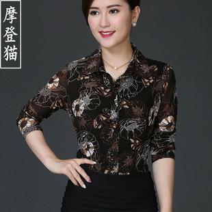 2021春季新款四十岁女装台湾纱中年妈妈碎花上衣洋气网纱长袖衬衫
