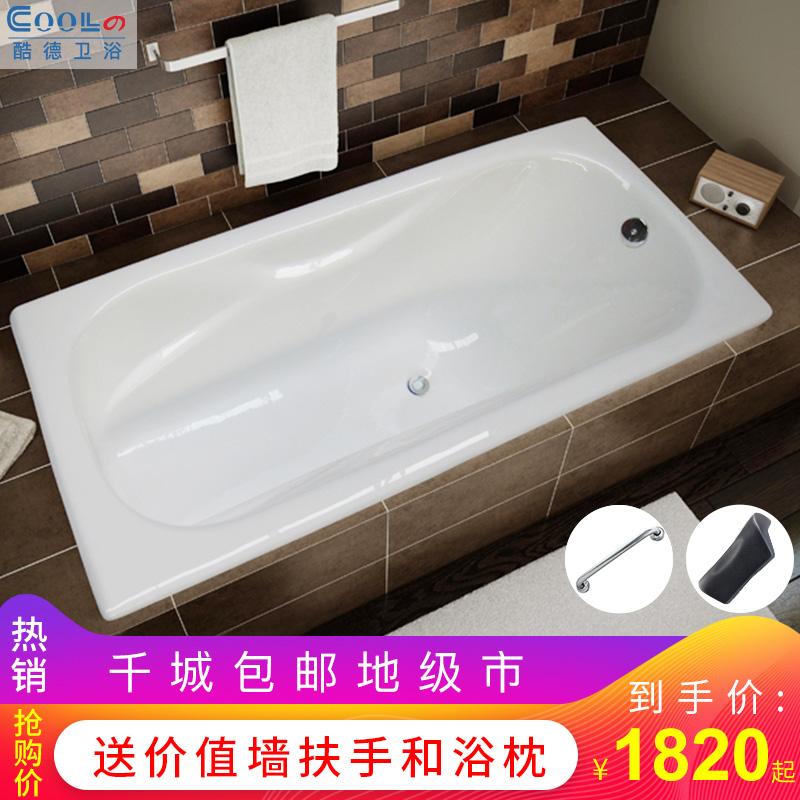 酷德卫浴 家用嵌入式搪瓷成人浴缸1.4/1.5/1.6/1.7/1.8米铸铁浴缸