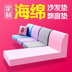 领5元券购买35D/45D加硬高密度海绵沙发垫实木红木坐垫飘窗垫卡座榻榻米定做
