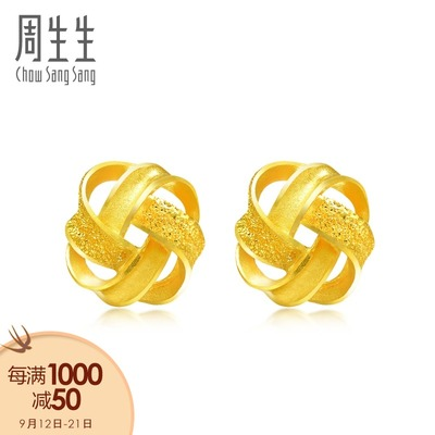 Chow Sang Sang Gold Stud Earrings Pure Gold Twisted Flower Cookie Earrings 69681E For Girlfriend