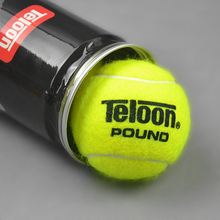 New Teloon Tianlong tennis P4 high elastic and wear-resistant air foot national team 4 balls for ball games