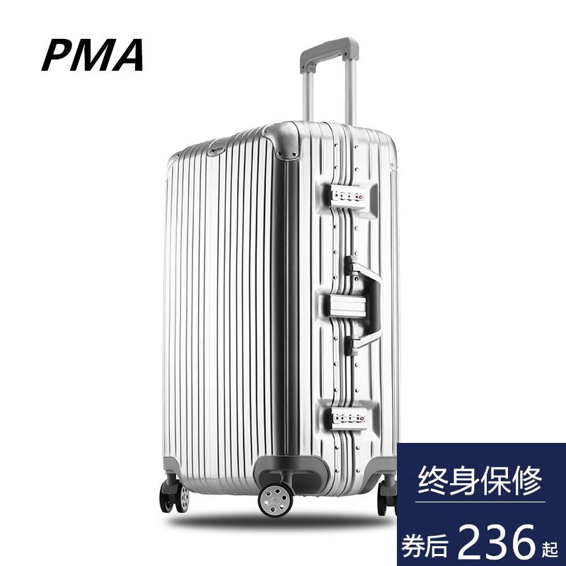 行李箱铝框拉杆箱万向轮女旅行箱男20密码箱子24学生26皮箱包22寸