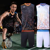 羽毛球服李宗伟比赛同款运动服套装速干无袖背心印字打球衣训练服