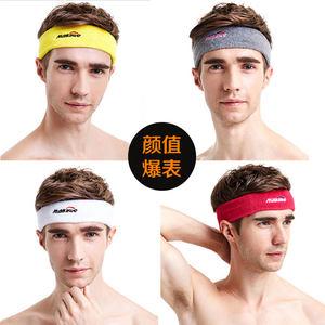 止汗带健身头带男士女运动吸汗带篮球跑步汗巾头巾防汗头套束发带