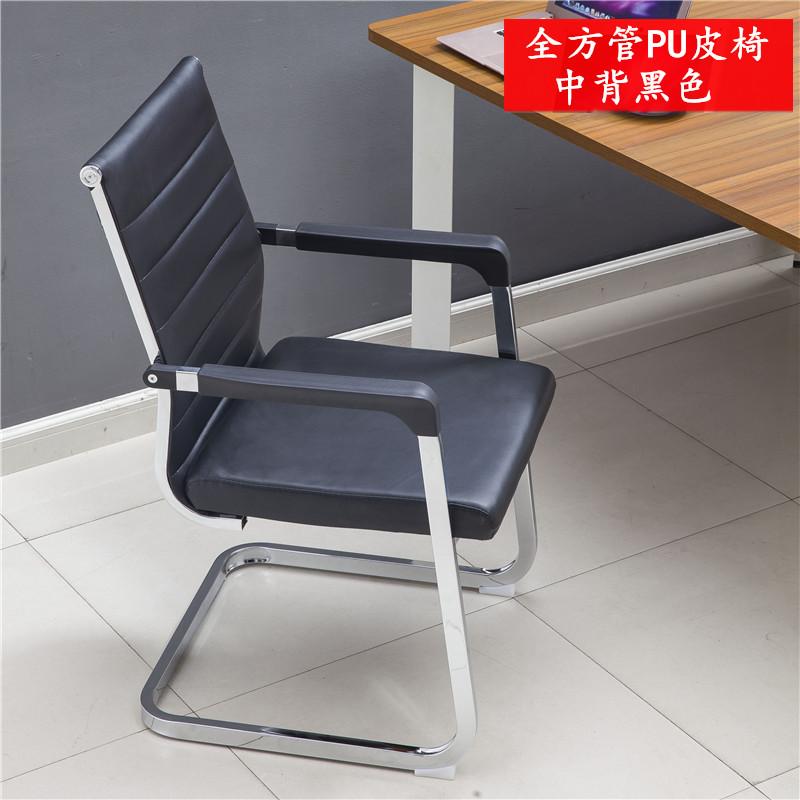 Офисные стулья / Компьютерные кресла Артикул 616491781712