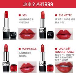 韩国Dior迪奥口红999烈艳蓝金唇膏烈焰哑光滋润夹心唇釉红管正品