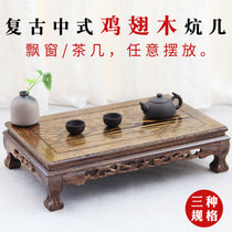 Solid wood small coffee table chicken winged wood rectangular fluttering window kang table Tea table tea table mahogany tatami table table low table
