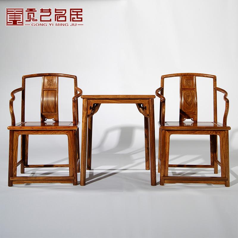 红木家具刺猬紫檀南宫椅三件套花梨木高扶手明式太师椅圈椅靠谱椅