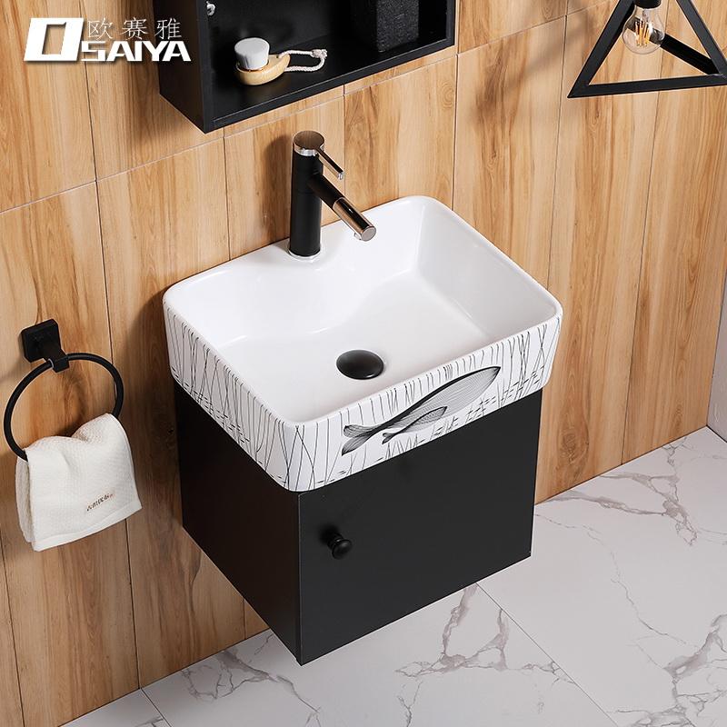 北欧黑色挂壁式小户型迷你浴室柜假一赔十