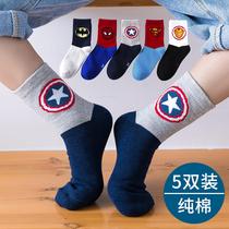 儿童袜子纯棉春秋男童女童中筒袜秋冬季男孩学生12棉袜15岁中大童