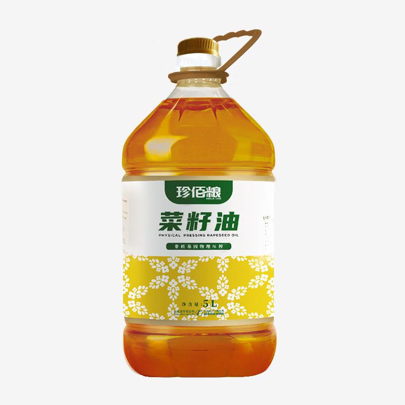 珍佰食糧用菜種油5 L/バレルに菜種油家庭用食用油