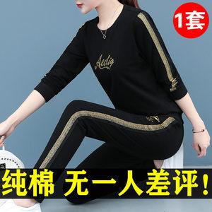 純棉休閑運動套裝女春秋2020年新款春裝跑步服衛衣時尚兩件套春季