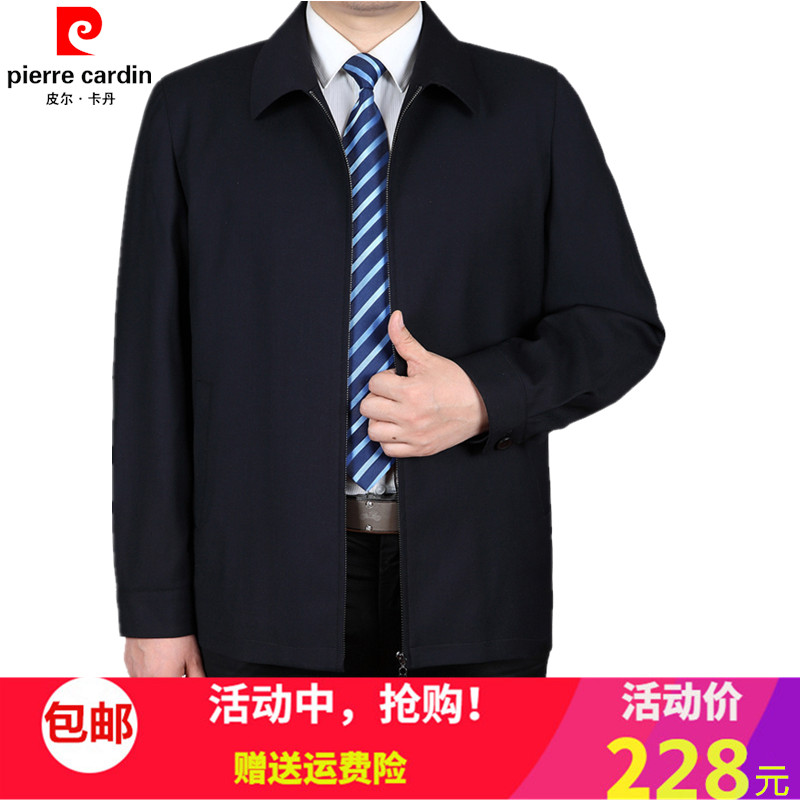 Pierre Cardin jacket middle aged and elderly mens wear spring and autumn dads business casual large coat loose lapel jacket