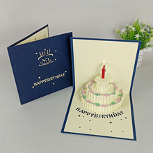 Birthday greeting card 3D three-dimensional gift to boy DIY