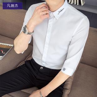 夏季 韩版 衬衫 寸衫 衬衣潮流帅气半袖 男士 男短袖 休闲七分袖 修身 中袖