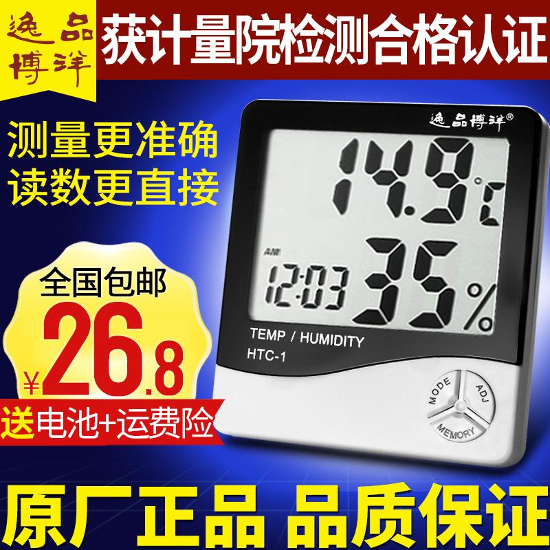 Побег статья богатые иностранных термометр домой комнатный ребенок дом высокой точности электронный влажность ацидометр ребенок будильник htc-1