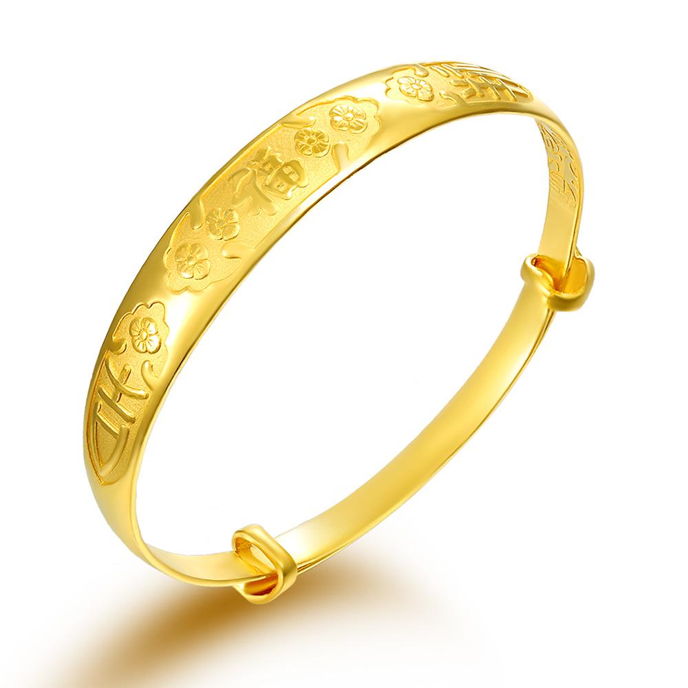 Kam Tai Cheng / Jin Daxiang Gold Bracelet