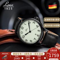 DZ4519手表迪赛手表男官方旗舰黄景瑜同款时尚偏光石英男表Diesel