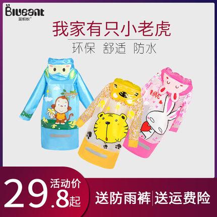 儿童雨衣幼儿园男童女童宝宝小孩雨披小学生小中大童加厚带书包位