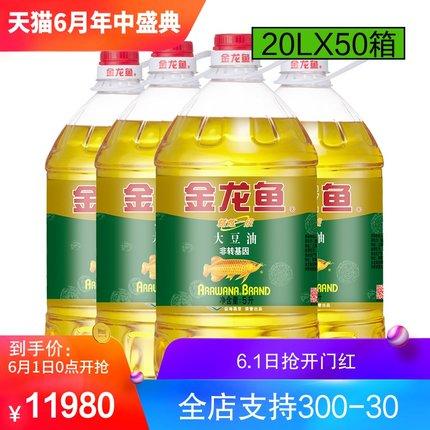 金龙鱼 非转基因 精炼一级大豆油  5L*200/50箱