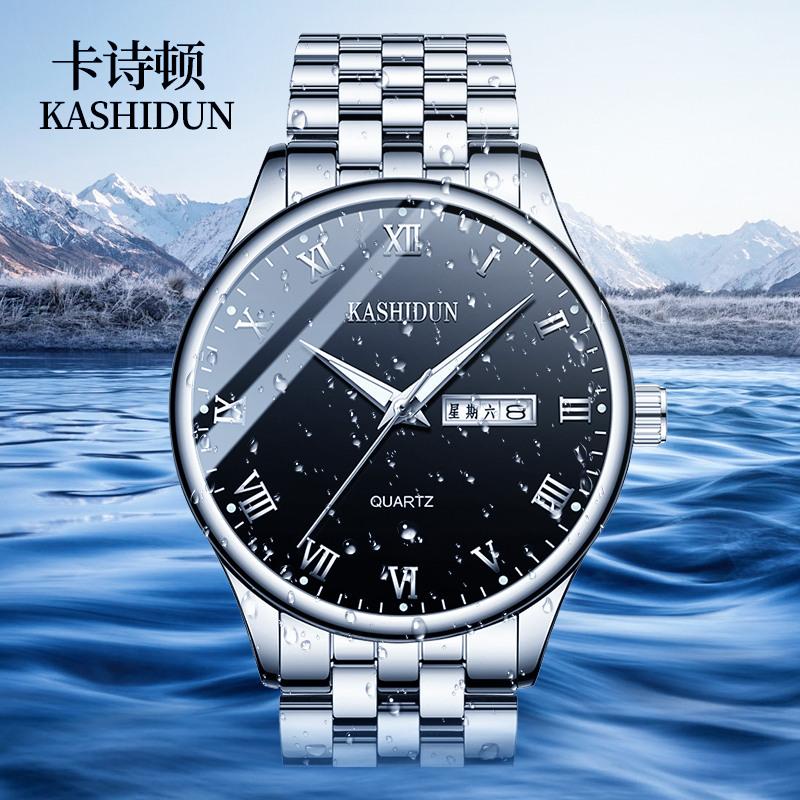 卡诗顿手表男士防水机械表全自动镂空式商务夜光十大品牌国产腕表