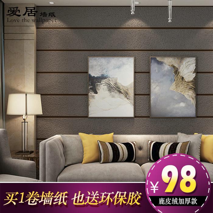 简约现代3d立体浮雕横条竖条纹客厅电视背景墙壁纸卧室无纺布墙纸