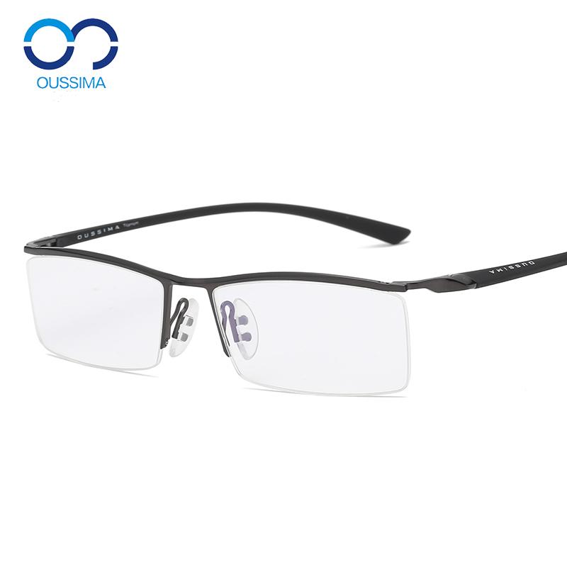 近視眼鏡防輻射男變色防藍光成品框架運動TR90眼睛眉線半框 8189