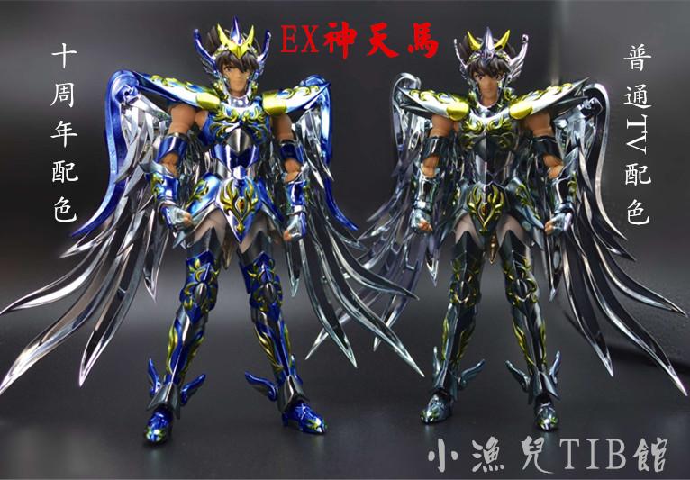 现货GT TD 圣衣斗士神话EX2.0 EX神天马 星矢 十周年天马座神圣衣
