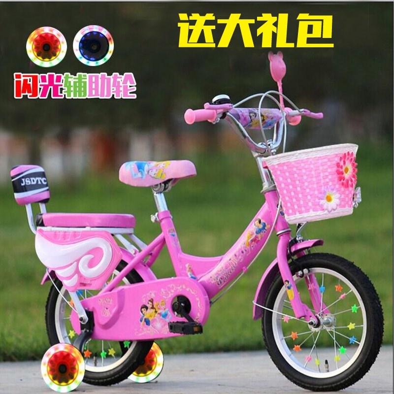 折叠儿童自行车20寸18/22寸女孩单车3-6岁小学生小孩女童车